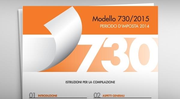 Corso online compilazione del modello 730 2016 base e for 730 modello